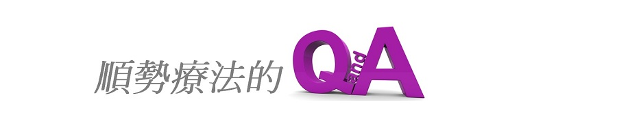 QnAbanner1
